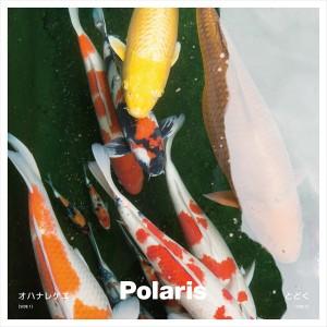 polaris_ohana