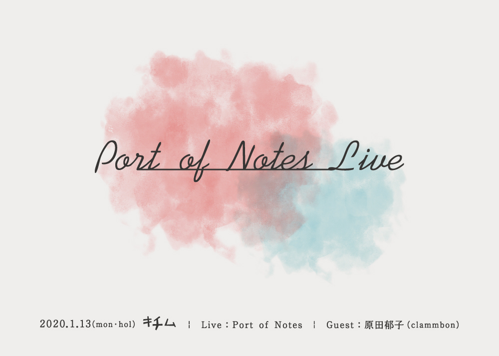 Port of Notes × 原田郁子 Live