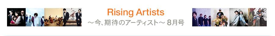 rising_artist2_foil._V378046711_