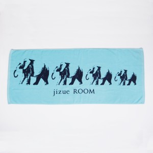 roomtowel-blue