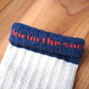 socks_C
