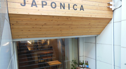 JAPONICA CAFE DINING BAR