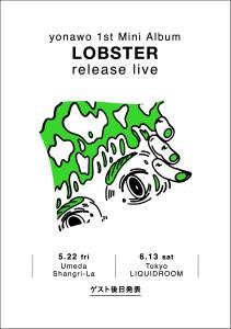 yonawo_lobster_releaselive_web_2